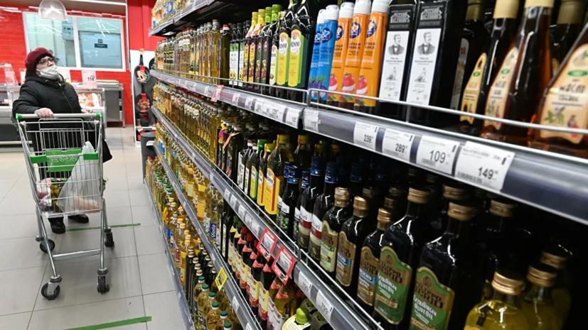 Экономист оценил эффективность мер по снижению цен на продукты питания в России