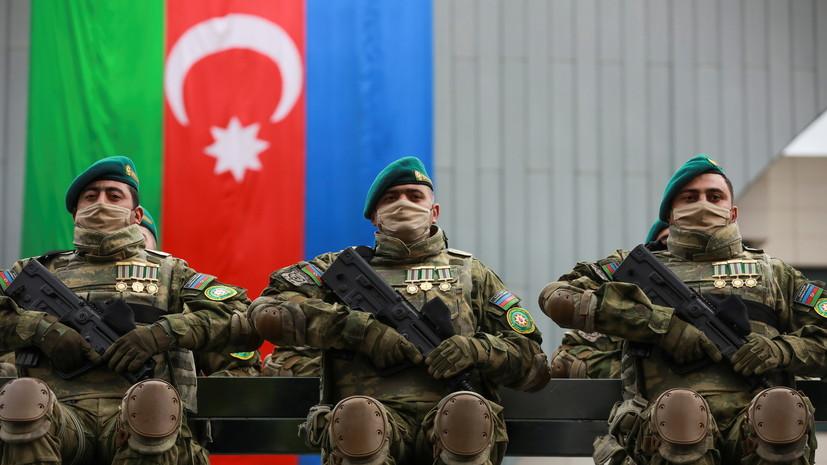 День Победы в Азербайджане 8 ноября станет выходным