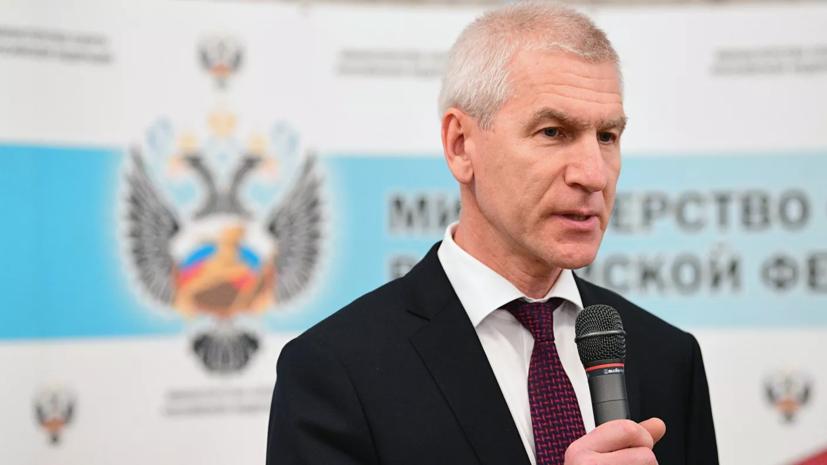 Матыцин отметил некорректность санкций CAS в отношении российских чиновников