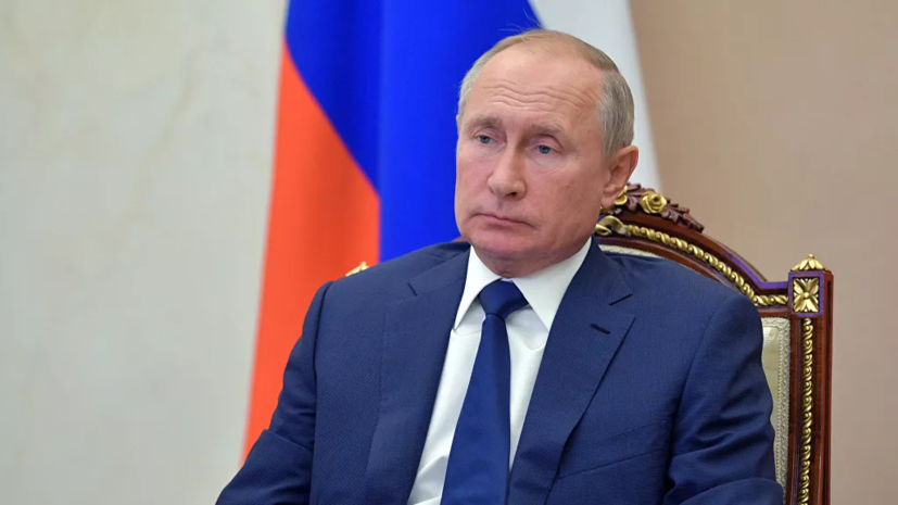 Путин заявил о рисках распространения терроризма из-за конфликта в Карабахе