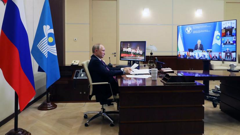 Путин назвал серьёзным вызовом попытки вмешательства в дела стран СНГ