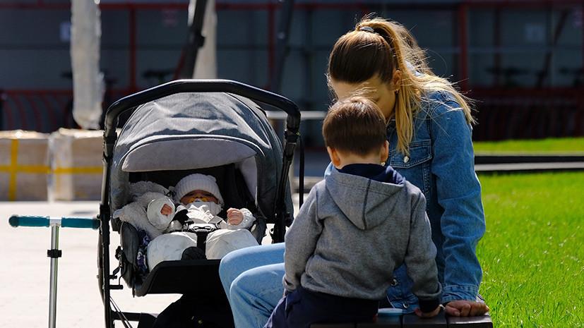 В Удмуртии маткапитал на первого ребёнка выдан более 3,5 тысячи семей