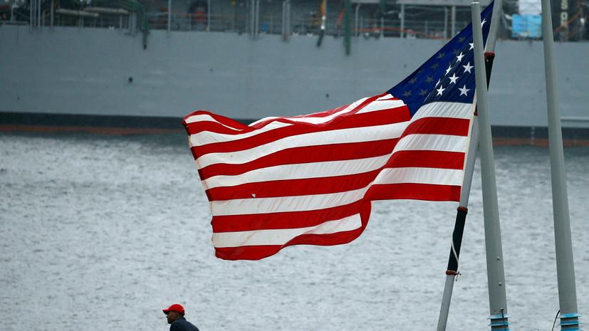 Экс-глава ЧФ России оценил отчёт ВМС США об «угрозе» от России на море