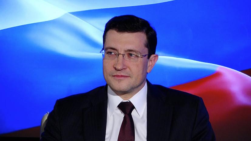 Губернатор Нижегородской области рассказал о новогодних мероприятиях