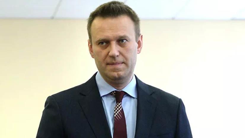 Минюст ФРГ рассказал о допросе Навального по запросу России