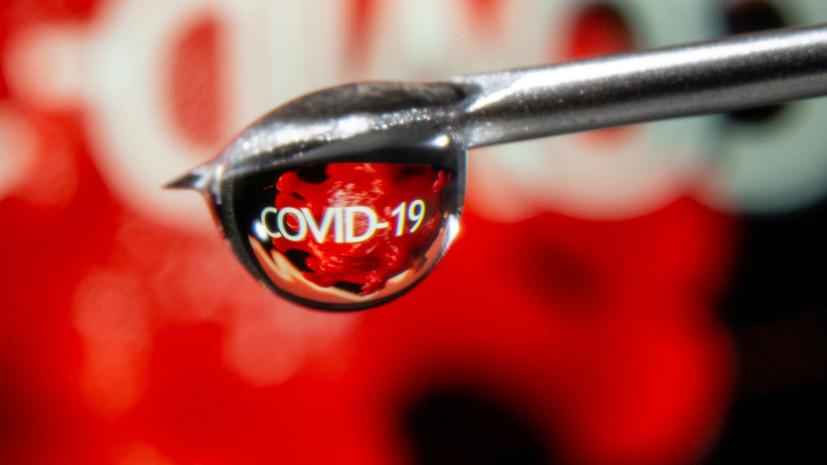 В ВОЗ рассказали о ходе работы механизма COVAX