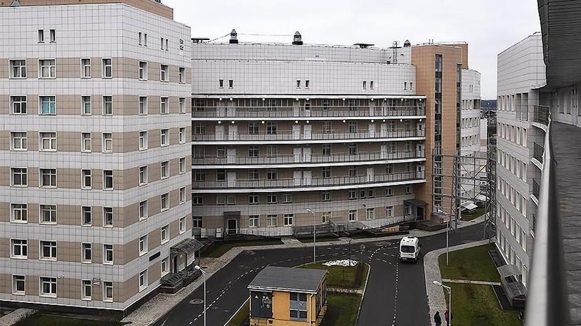 В Боткинской больнице рассказали о действиях в случае полной загрузки