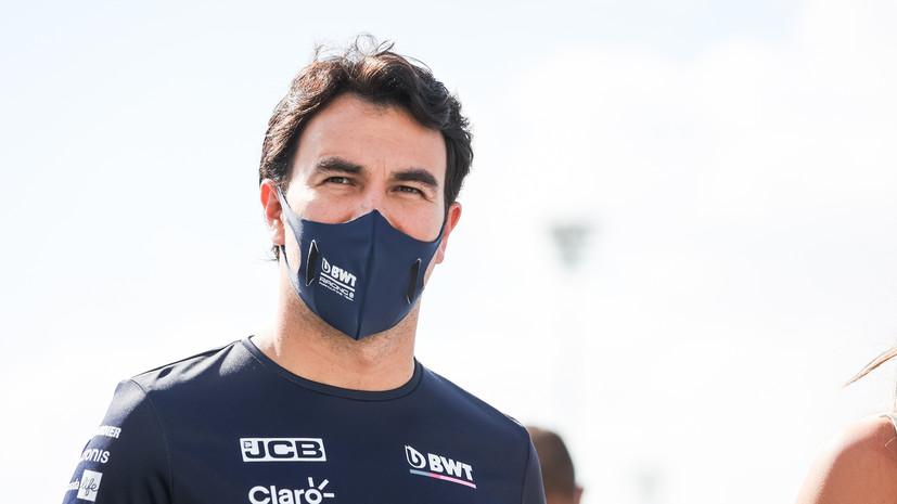 Red Bull объявил о подписании контракта с Пересом