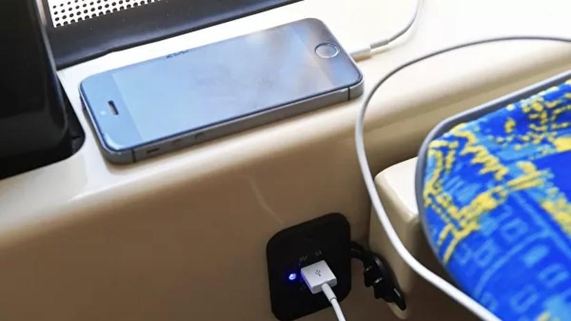 Эксперт рассказал о причинах быстрой разрядки аккумулятора в смартфоне