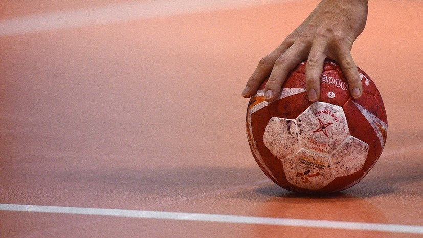 Российские гандболистки победили нидерландок в матче за пятое место на ЧЕ