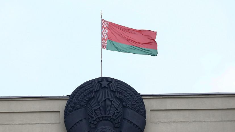 Белорусский парламент оценил резолюцию ЕП по Белоруссии