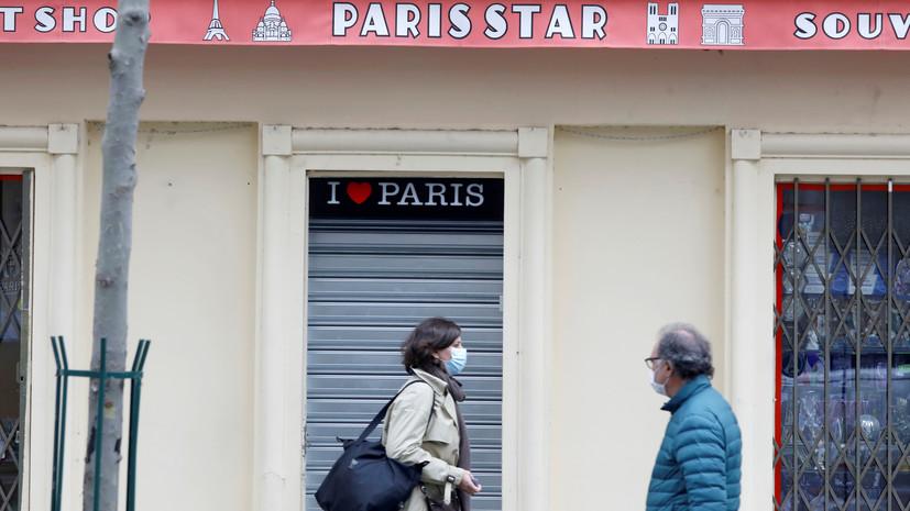 Число жертв коронавируса во Франции превысило 60 тысяч