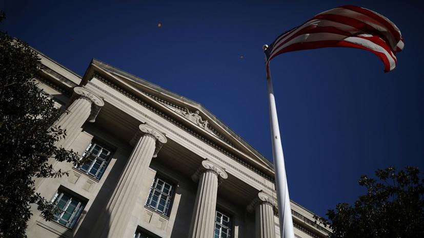США обвинили россиянина в незаконном экспорте технологий в Россию