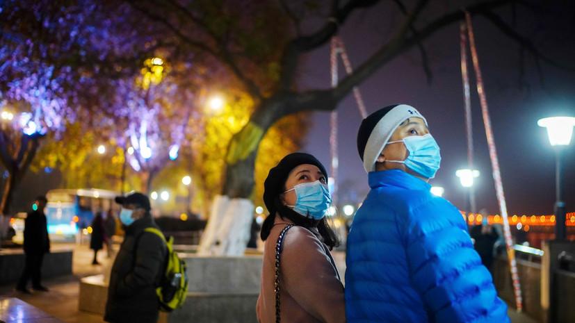 В Китае заявили об эффективности масок для борьбы с COVID-19