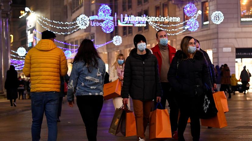 Общенациональный карантин объявлен в Италии на Рождество
