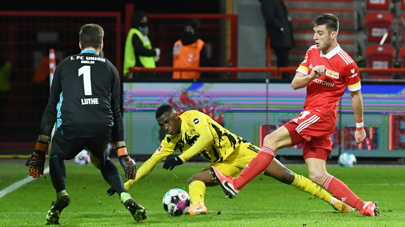 «Боруссия» проиграла «Униону» в матче Бундеслиги
