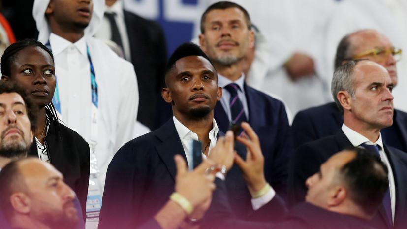 Это'О о подготовке Катара к ЧМ-2022, окончании карьеры и Лиге чемпионов