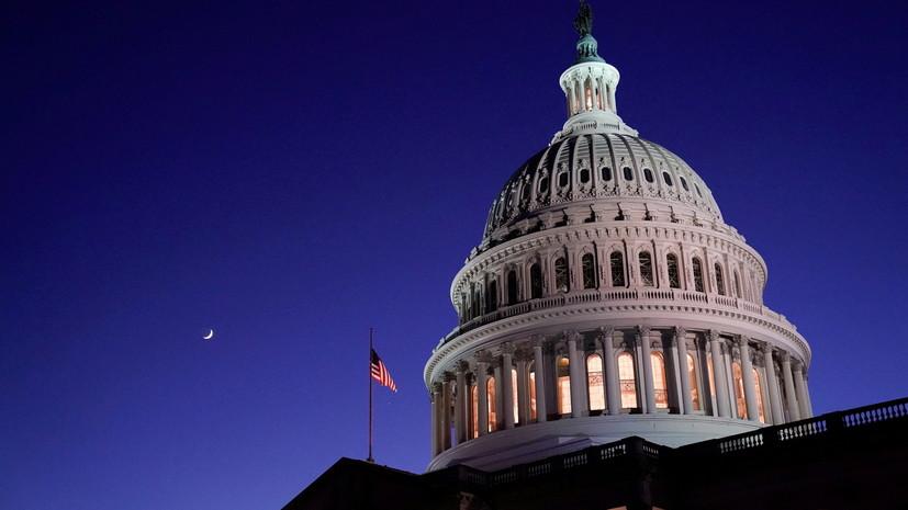 Палата представителей США приняла временный бюджет