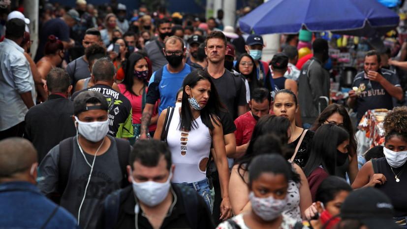 Число случаев коронавируса в Бразилии достигло 7 162 978