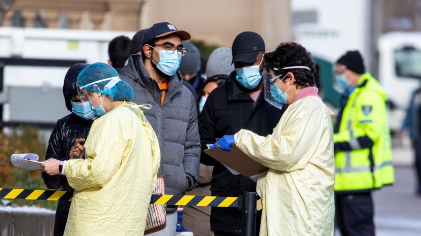Число случаев коронавируса в Канаде достигло 495 346