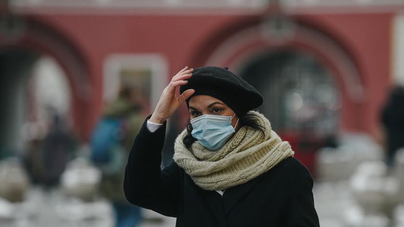«Жёлтый» уровень погодной опасности объявлен в Москве