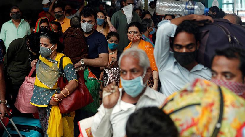 Число случаев коронавируса в Индии превысило 10 млн