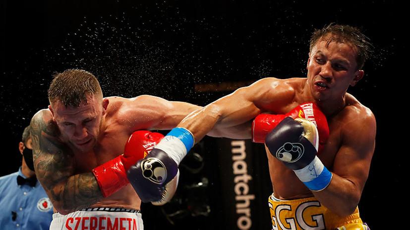 Головкин заявил, что открыт к поединку с победителем боя Альварес — Смит