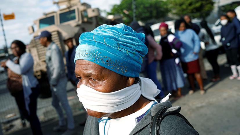 В ЮАР заявили о появлении новой разновидности коронавируса