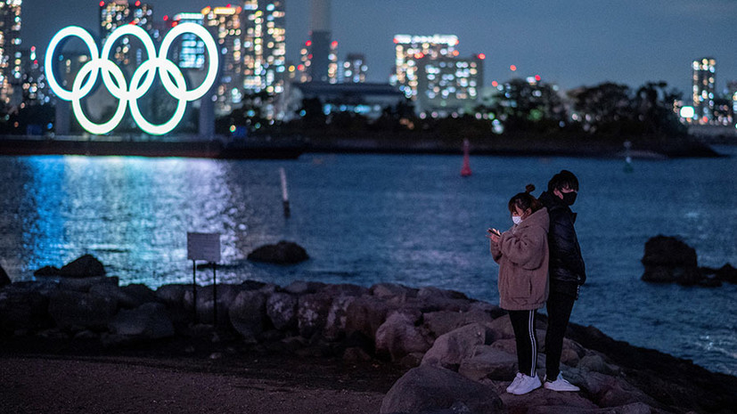 СМИ назвали сумму расходов на проведение ОИ в Токио в 2021 году