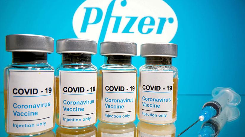 Регулятор США изучает около пяти случаев аллергии на вакцину Pfizer