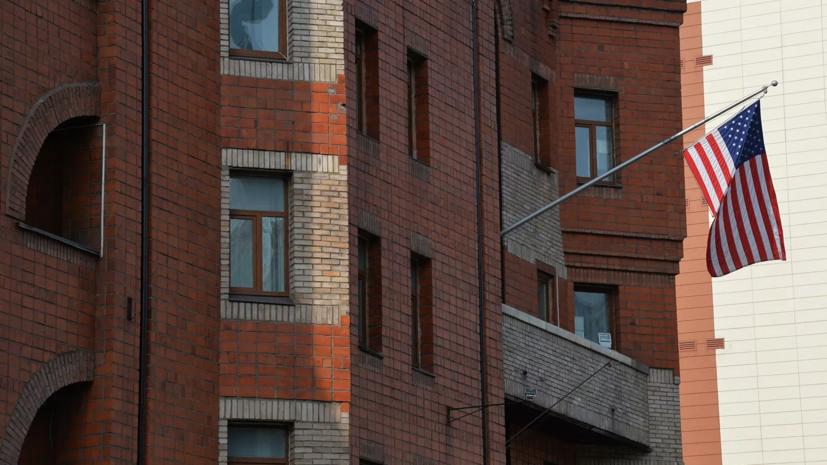 США объяснили решение по генконсульствам во Владивостоке и Екатеринбурге