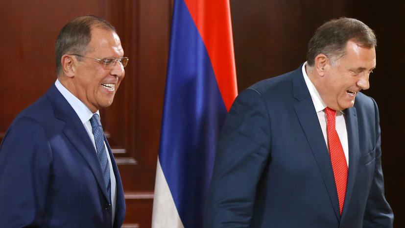Россия вернёт в Боснию и Герцеговину подаренную Лаврову икону
