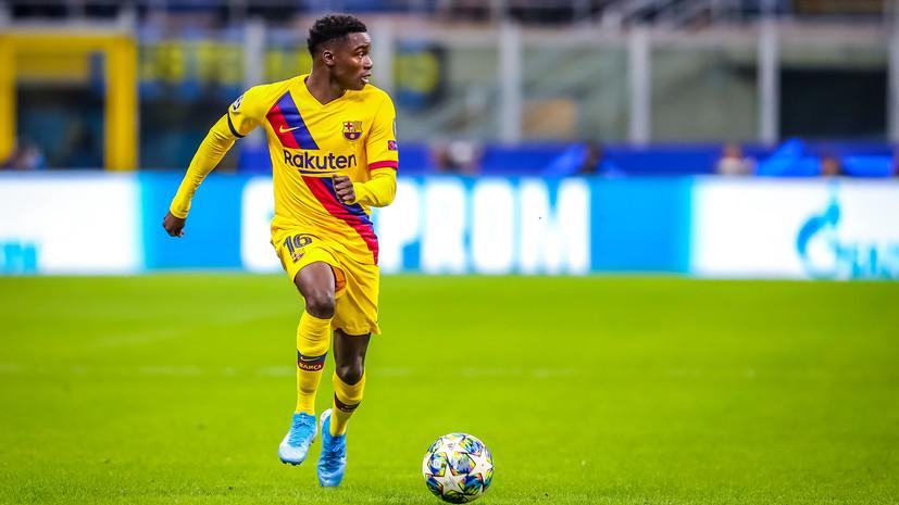 СМИ: Футболист «Барселоны» может завершить карьеру из-за травмы