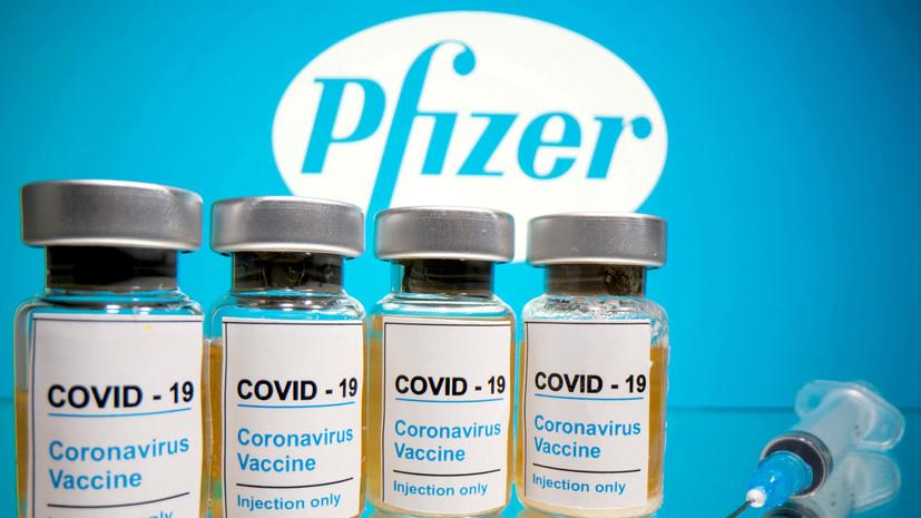 Швейцария одобрила использование вакцины Pfizer