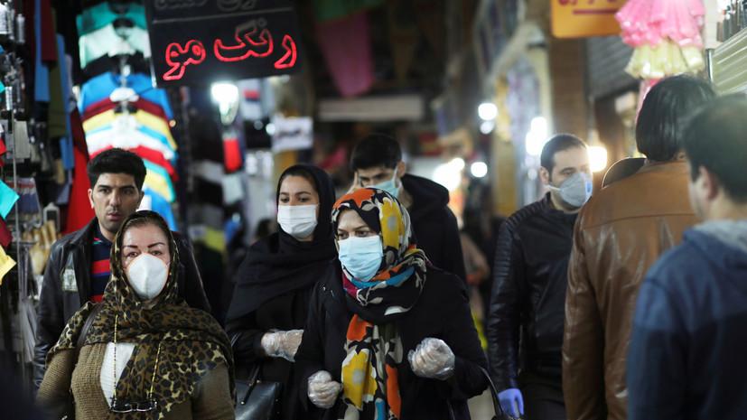 В Иране за сутки выявили более 6 тысяч случаев коронавируса