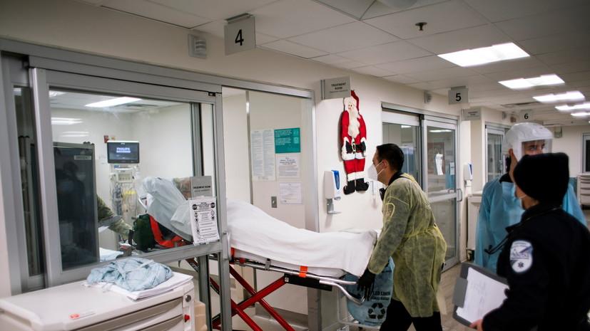 В США за сутки выявили 249 тысяч случаев коронавируса