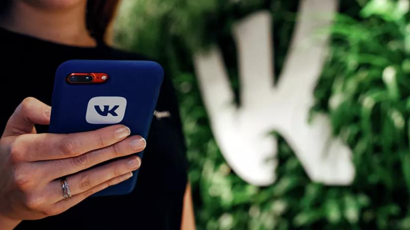 «ВКонтакте» восстановила работу после сбоя