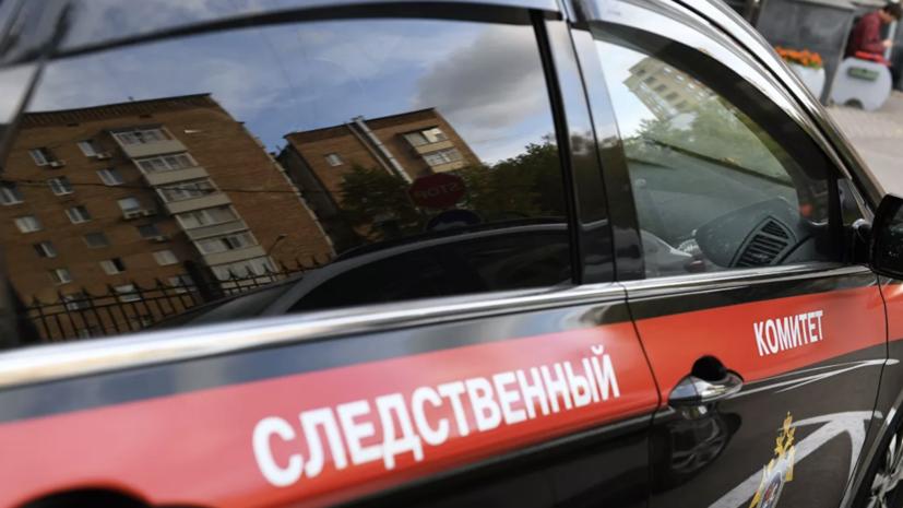 В Москве задержали подозреваемую в заказе убийства экс-супруга женщину
