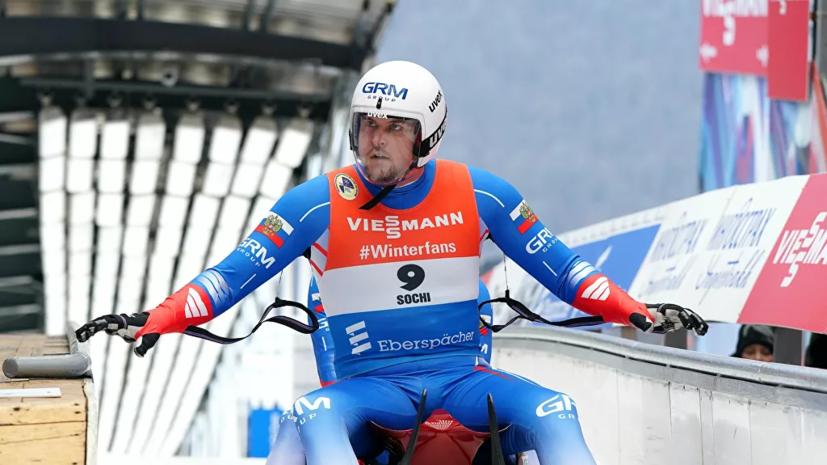 Парный экипаж Денисьев — Антонов занял пятое место на этапе КМ по санному спорту
