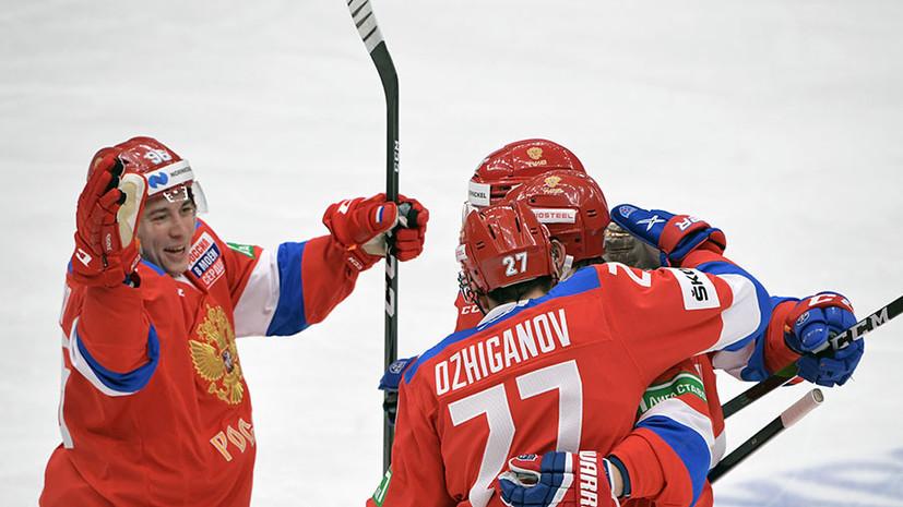 Вторая победа: сборная России по хоккею обыграла Чехию на Кубке Первого канала