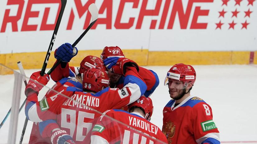 Сборная России победила Чехию на Кубке Первого канала