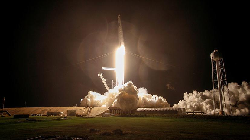 SpaceX выполнила запуск Falcon 9 с разведывательным спутником США
