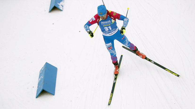 Один финиш в двадцатке: российские биатлонисты провалили гонки преследования на этапе КМ в Хохфильцене