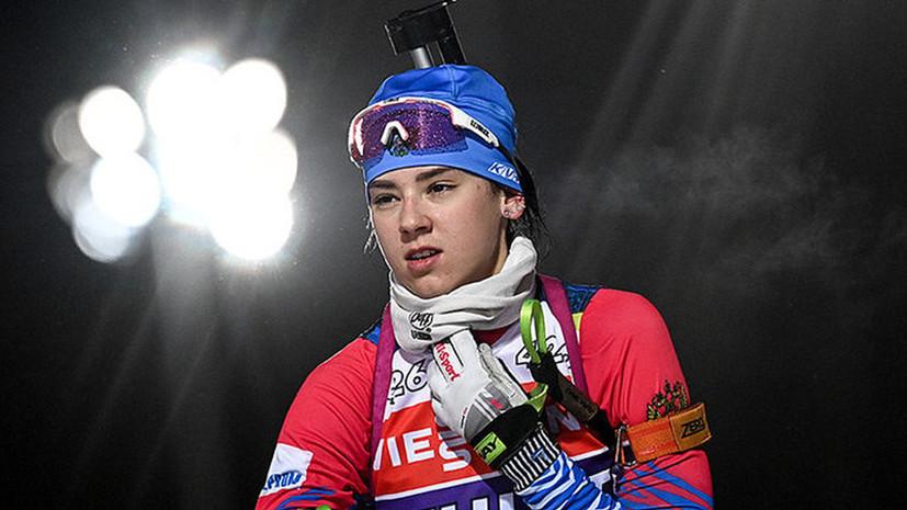 Биатлонистка Гореева заявила, что хочет закрепиться в составе сборной России