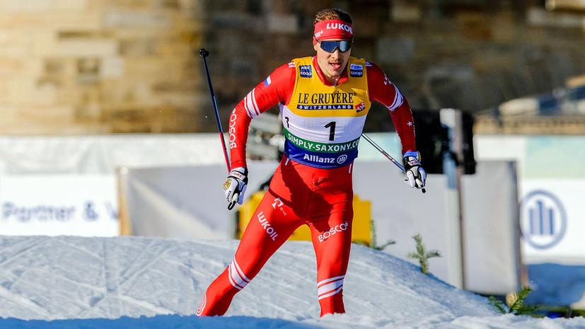 Пример биатлонистам: Ретивых выиграл бронзу в спринте на этапе КМ по лыжным гонкам в Дрездене