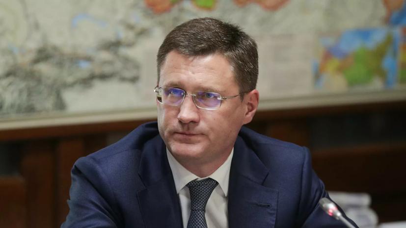 Новак сообщил о планах подписания дорожной карты по сотрудничеству с Эр-Риядом