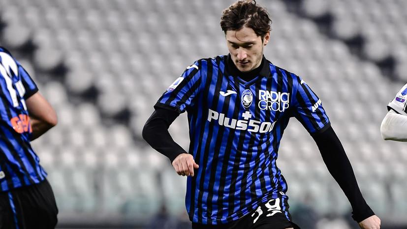 Миранчук включён в заявку «Аталанты» на матч Серии А с «Ромой»