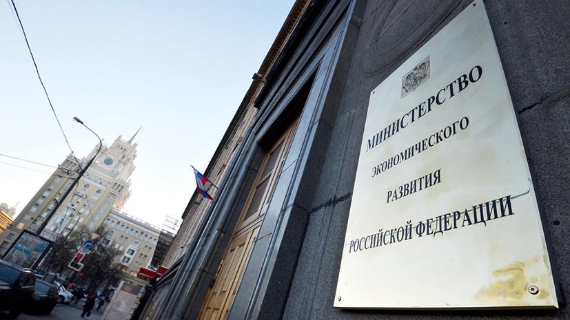 Подкомиссия по тарифам поддержала введение пошлины на лом чёрных металлов