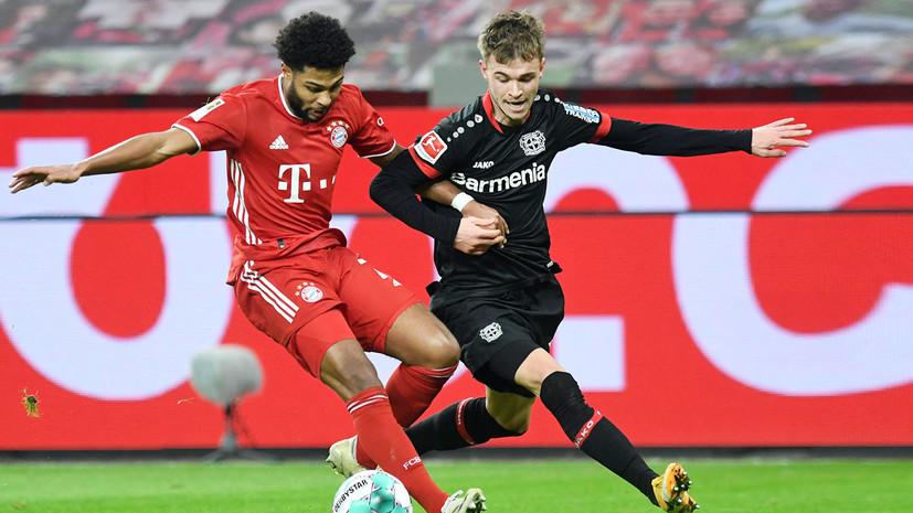 Дубль Левандовски принёс «Баварии» победу над «Байером» и вывел команду на первое место в Бундеслиге