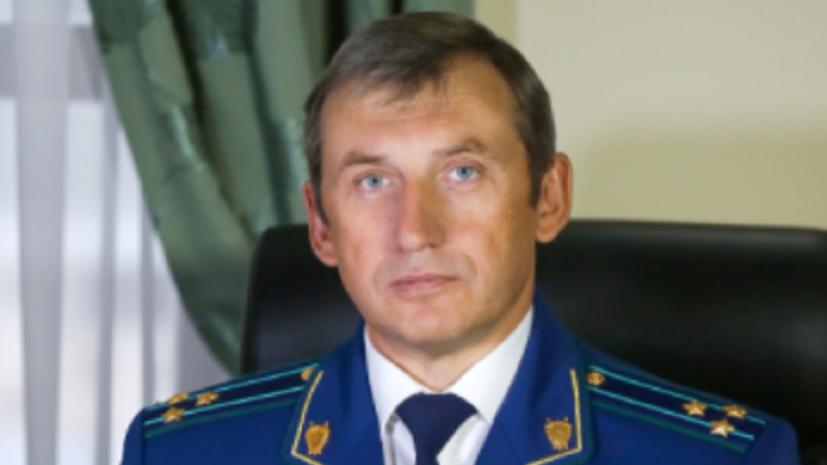 Умер прокурор Якутии